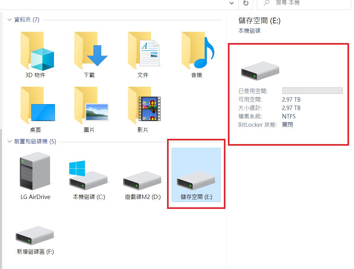 華碩子公司 華芸 ASUSTOR 出的電競 Nas AS5304T 4Bay - 14