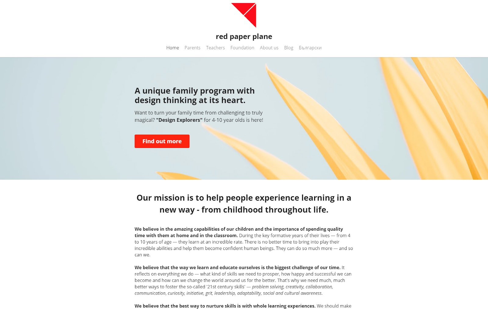 Red Paper Plane homepage