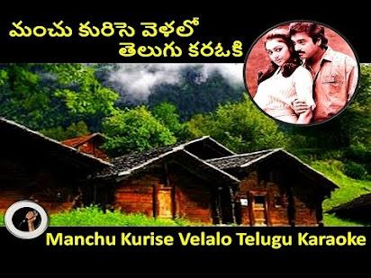 Idhi tholi pata hits of s p balu songs free download naa songs.