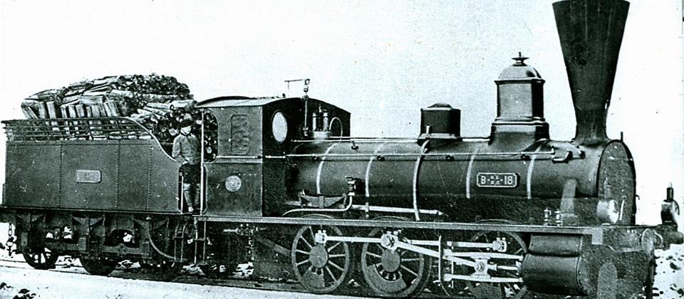 B - Белорусская железная дорога