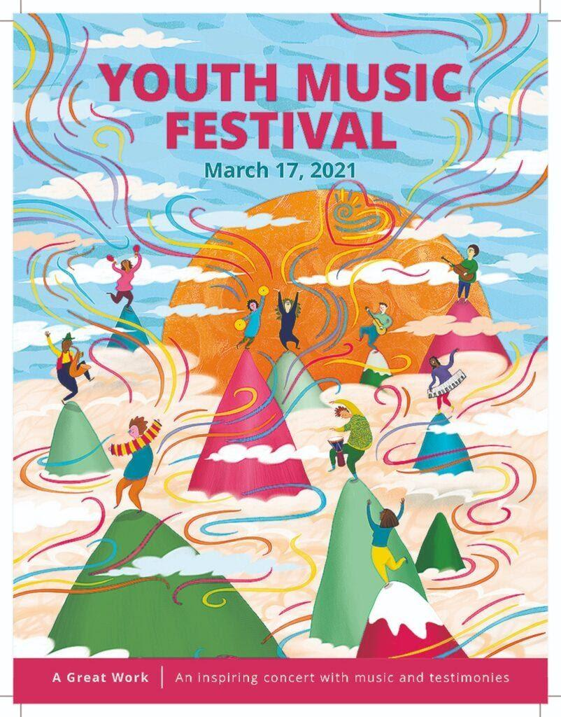 outh are encouraged to invite their Latter-day Saint friends and friends of other faiths to watch the 2021 Youth Music Festival on March 17, 2021, at 6 p.m. MDT.
