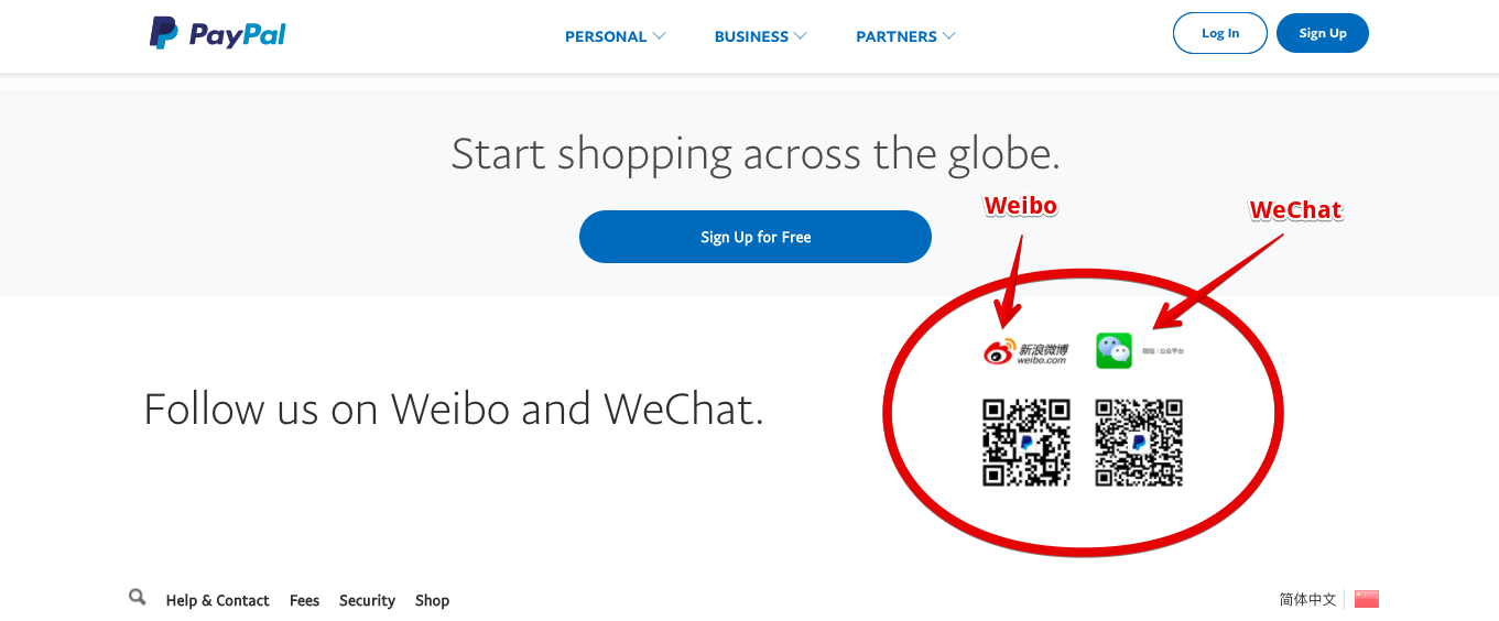 PayPal-chinese-website-version-local-social-media.png