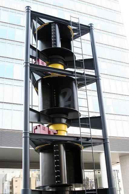 Savonius Vertical-Axis Wind Turbine