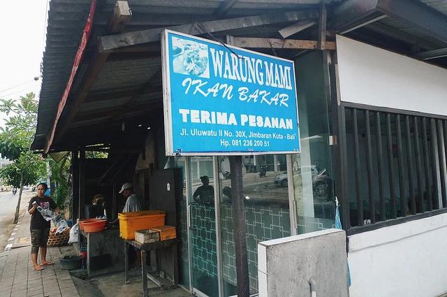 Warung Mami Restaurant Jimbaran