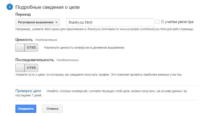 Screenshot_106.png