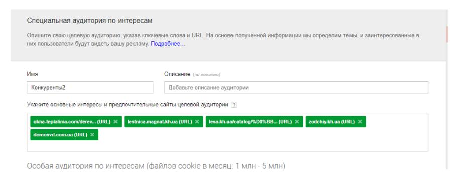 чек-лист9.png
