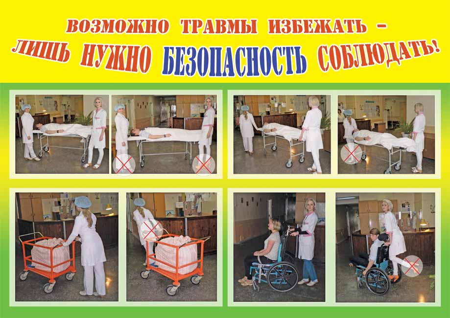 https://bsmpgrodno.by/images/content/111.jpg