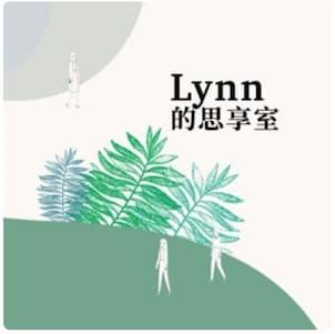 Podcast 推薦 : Lynn的思享室