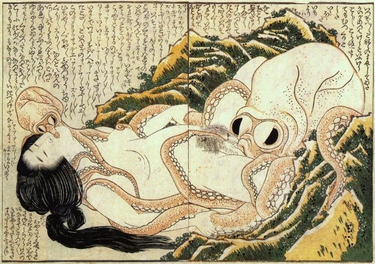 C:\Users\eloy\Downloads\hokusai-pieuvre-grand.jpg