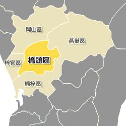 250px-Ciaotou_District.PNG