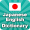 Japanese English ✽ Dictionary file APK Free for PC, smart TV Download