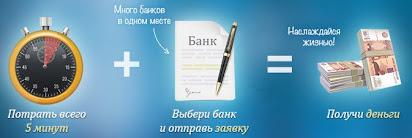 Каспий банк подать заявку