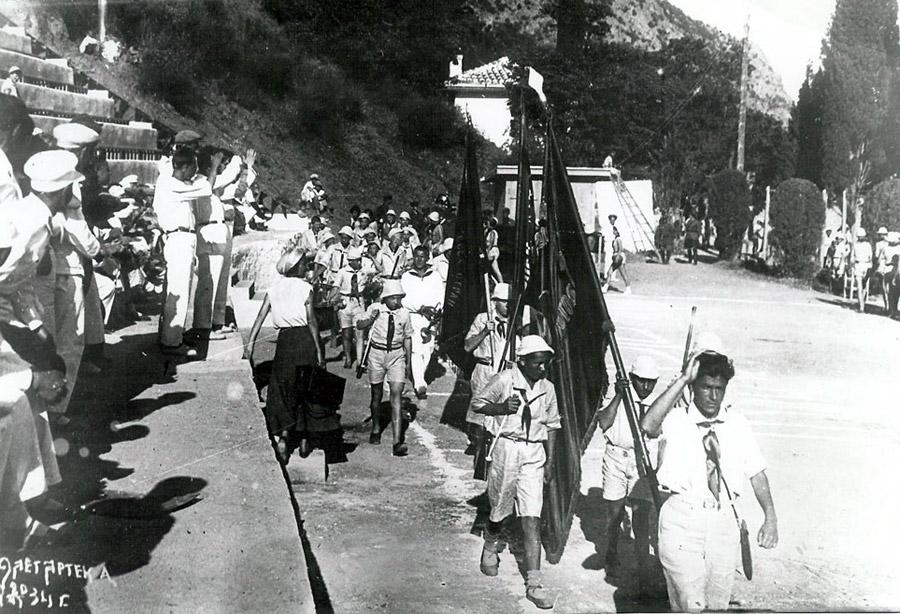 """""""Артек"""", 1934-й"""
