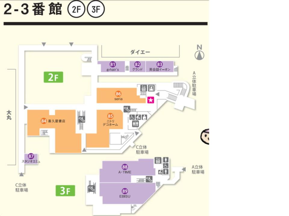 B033.【須磨パティオ】2番館2Fー3Fフロアガイド170530版.jpg