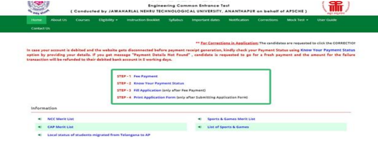 Steps to fill AP ECET Application Form 2021
