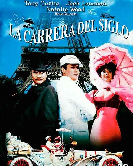La carrera del siglo (1965, Blake Edwards)