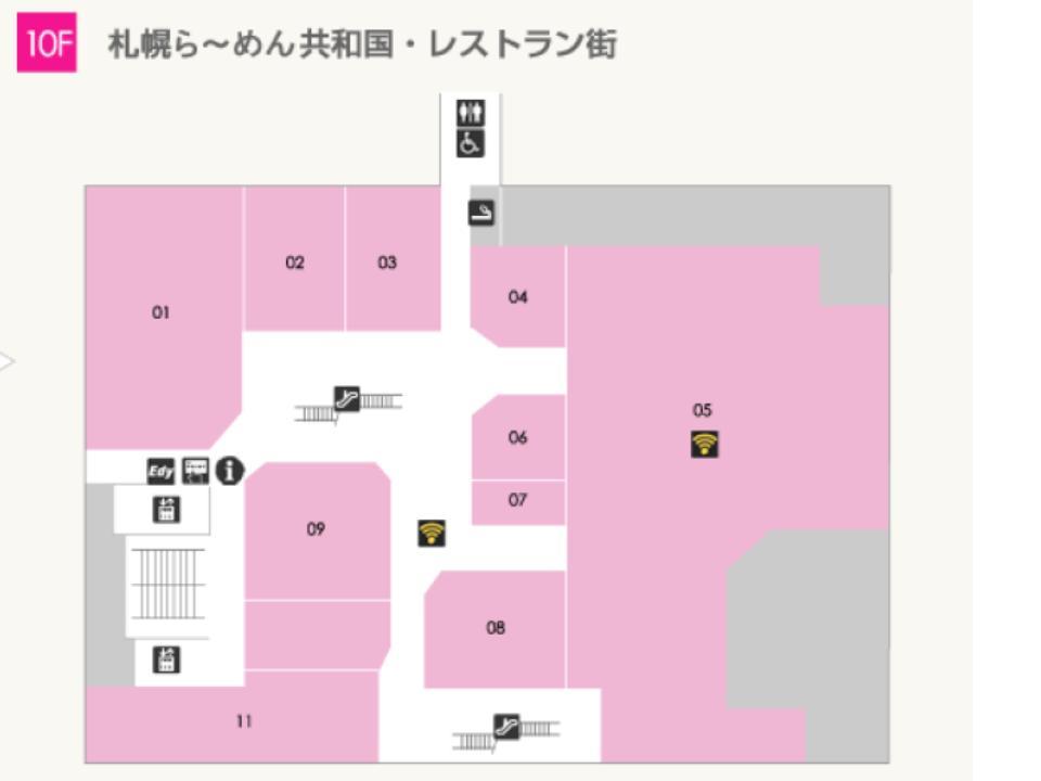 j002.【札幌エスタ】10Fフロアガイド170429版.jpg