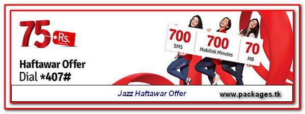 jazz internet packages details Jazz Internet Packages Details daily monthly weekly PDdN rcK8lqaQlpivb0EafXrepnCigBlqJrW7QdxE3 XXdkCViHRSzc qINNvQlBe7uz7Pq4Thm9FFLdG2u gOUOQrGQYt HDa OvYxc9Bi7MXEPWJ0 n1ZYem8sKtLHFaI5R1Q