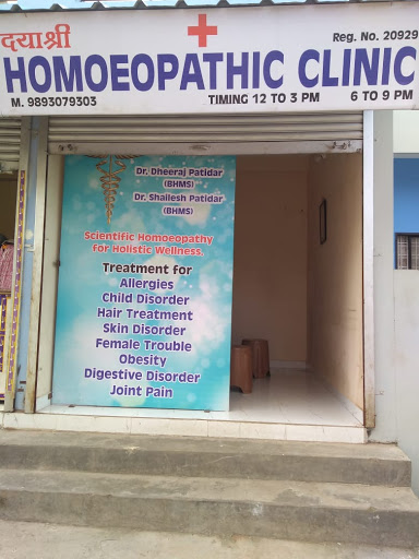 Daya Shree Homeopathic Clinic - Homeopath in BHOPAL