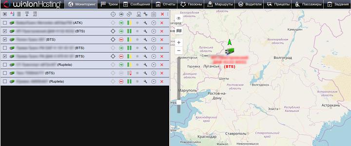 GPS мониторинг для экспедиторов: панель мониторинга