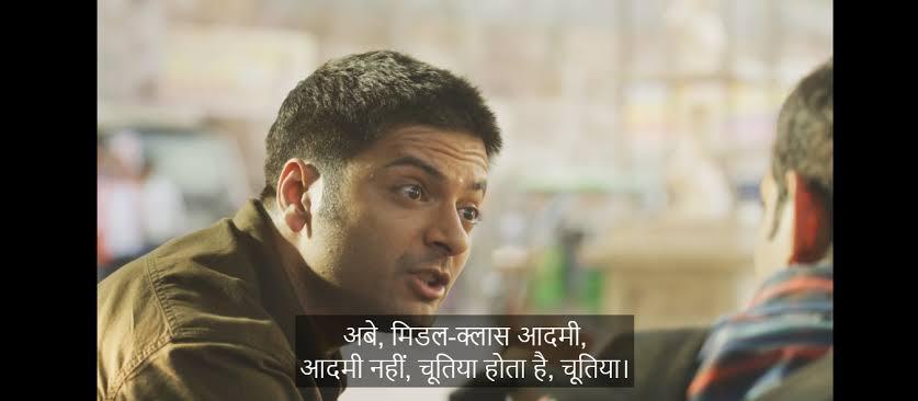 Mirzapur Meme Templates | Most Funny Mirzapur Meme ...