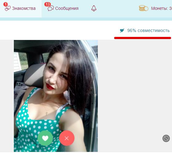 Познакомиться с девушкой в интернете без регистрации в кирове секс знакомства онлайн в перми