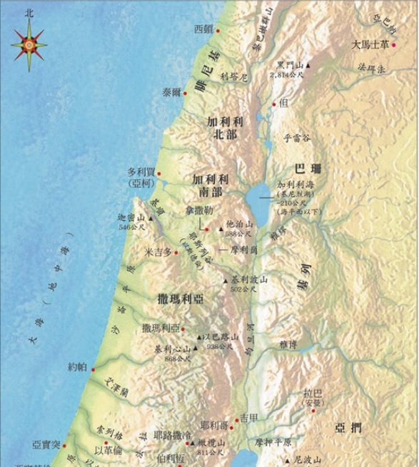 Galilee Map.jpg