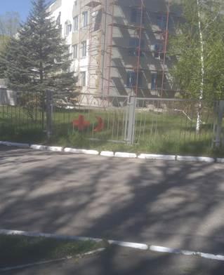 C:\Users\a.kovalenko\Desktop\ВАТА\Фото\ЦПК Мариуполь.jpg