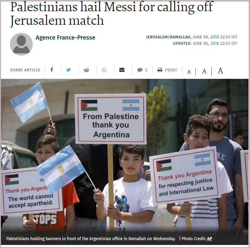 Palestihe.png