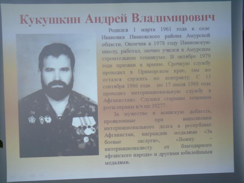 http://ivanovka-dosaaf.ru/images/dsc04423.jpg