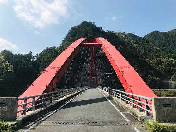 Hyugami Gorge