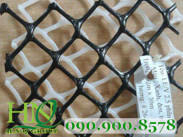 bán lưới nhựa là gì?