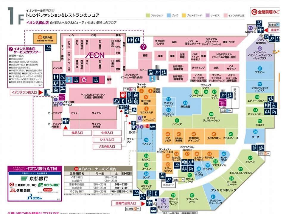 A122.【久御山】1階フロアガイド 170110版.jpg