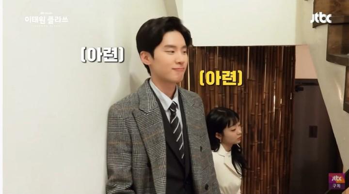 Park Seo Joon hết liếc mắt đưa tình với cậu hai Jangga lại ôm thắm thiết quý tử giết gà ở hậu trường Tầng Lớp Itaewon - Ảnh 6.