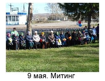 C:\Users\Юля\Pictures\Бараит\41.jpg