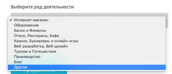 Регистрация в dashamail.ru