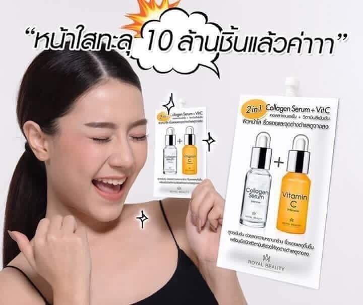 Serum collagen Vitamin C