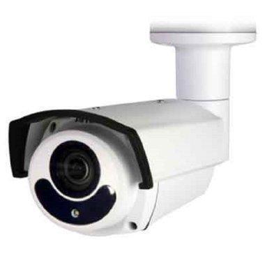 Camera IP 2MP AVTECH DGM2563
