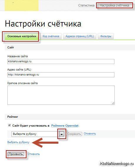 http://ktonanovenkogo.ru/image/03-04-201420-15-36.jpg
