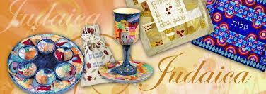 Image result for judaica