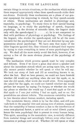 essay on if i were a bird in marathi