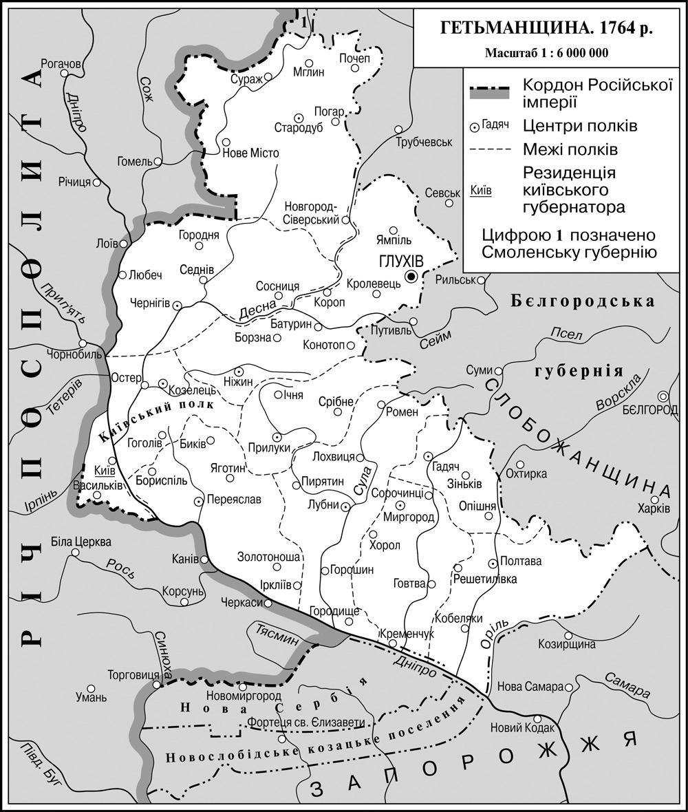 Розташування Полтавського полку на карті