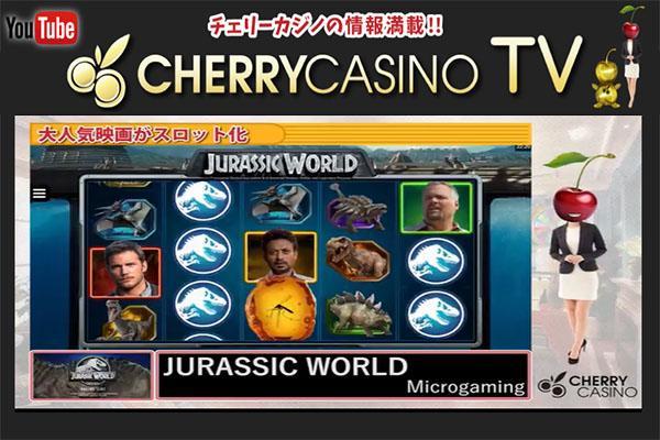 cherry casino cherry tv