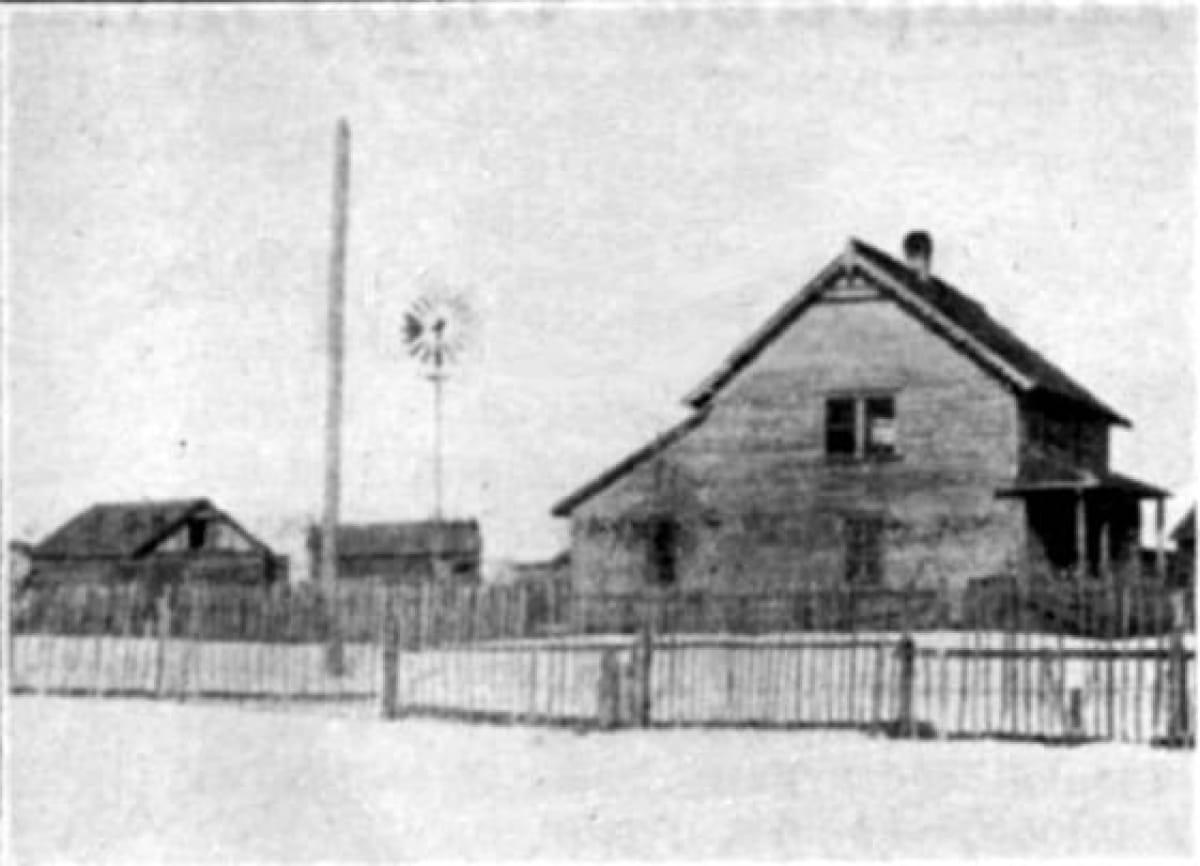 Подворье Филипповых в поселении Стар (1932 г.)