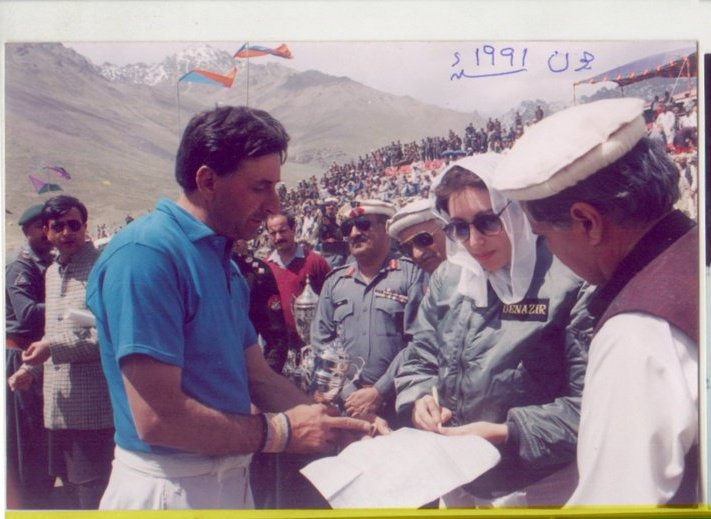 The King of Polo - Bulbul Jan with Benazir Bhutto