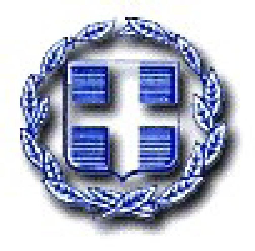 Πρόσληψη Καθαρίστριας για το έτος 2016 – 2017