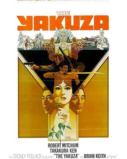Yakuza (1974, Sydney Pollack)