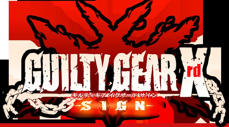 GGXrd_Logo.png