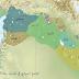 تاريخ مدينة القريتين السورية