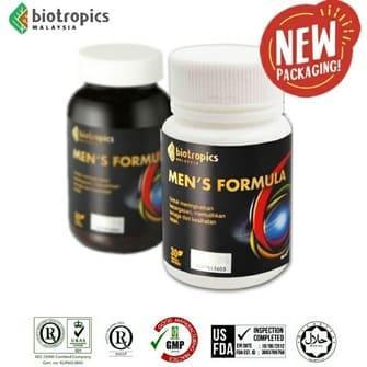 Mens-Formula-Packaging-Baru-dan-Lama.jpg